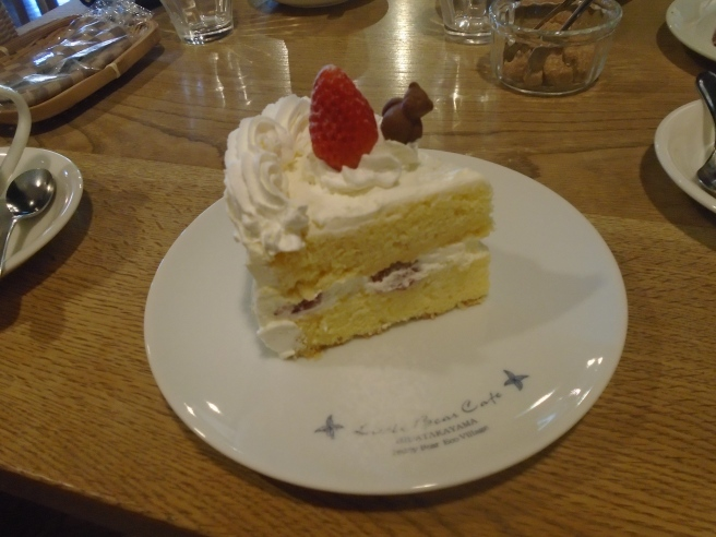 Yeah... I don't know if I could ever give up taste. Teddy Bear Cafe, Takayama, Japan. 2015